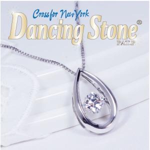 ギフト Crossfor NewYorkクロスフォー ニューヨーク Dancing Stone ダンシングストーン  ペンダントネックレス NYP-605 今だけTポイント15倍|japangold