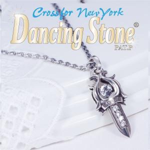 ギフト 紳士用新登場! クロスフォーニューヨーク  ダンシングストーンペンダントネックレス NMP-004|japangold