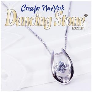 ギフト Crossfor NewYorkクロスフォー ニューヨーク Dancing Stone ダンシングストーン  ペンダントネックレス NYP-584 今だけTポイント15倍|japangold