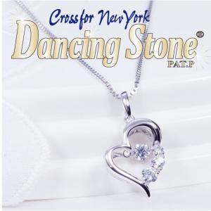 ギフト Crossfor NewYorkクロスフォー ニューヨーク Dancing Stone ダンシングストーン  ペンダントネックレス NYP-585 今だけTポイント15倍|japangold