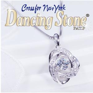 ギフト Crossfor NewYorkクロスフォー ニューヨーク Dancing Stone ダンシングストーン  ペンダントネックレス NYP-587 今だけTポイント15倍|japangold