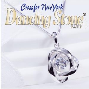 ギフト Crossfor NewYorkクロスフォー ニューヨーク Dancing Stone ダンシングストーン  ペンダントネックレス NYP-588 今だけTポイント15倍|japangold
