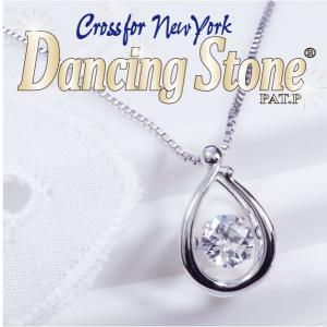 ギフト Crossfor NewYorkクロスフォー ニューヨーク Dancing Stone ダンシングストーン  ペンダントネックレス NYP-602 今だけTポイント15倍|japangold