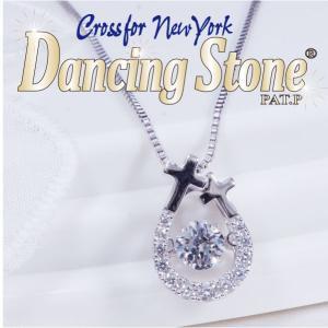 ギフト Crossfor NewYorkクロスフォー ニューヨーク Dancing Stone ダンシングストーン  ペンダントネックレス NYP-607 今だけTポイント15倍|japangold