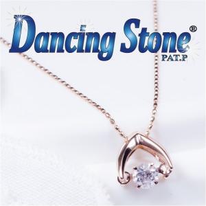 ギフト Dancing Stone (ダンシングストーン) 18金ピンクゴールド ダイヤペンダントネックレス (FV0002) japangold