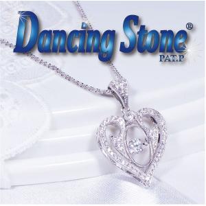 ギフト Dancing Stone  ダンシングストーン  動き出したら止まらない 18金ホワイトゴールドダイヤダンシングペンダントネックレス japangold