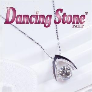 ギフト Dancing Stone 動き出したら止まらない プラチナダイヤ ダンシングストーン ペンダントネックレス 0.7カラット グッドフューチャー japangold