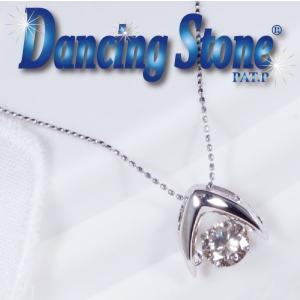 ギフト 特別奉仕品 Dancing Stone ダンシングストーン プラチナ良質SIクラス ダイヤペンダントネックレス グッドフューチャー 0.3CT|japangold