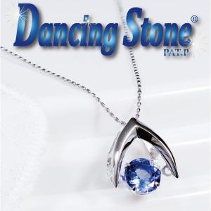 タンザナイト ダンシング ストーン ペンダント ネックレス 0.5カラット Dancing  Stone プラチナ 12月誕生石 特別奉仕品|japangold