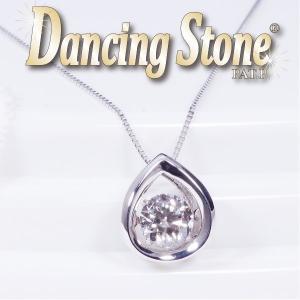 ギフト Dancing Stone   ダンシングストーン プラチナ大粒0.7CT ダイヤ ダンシングストーン ペンダントネックレス 永遠 japangold