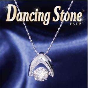 ギフト Dancing Stone   ダンシングストーン プラチナ高品質SIクラスダイヤ ダンシングストーン ペンダントネックレス SIクラス 0.7カラット以上 中石 japangold