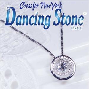 ギフト Crossfor NewYork クロスフォー ニューヨーク Dancing Stone ダンシングストーン  ペンダントネックレス NYP-623  今だけTポイント15倍|japangold