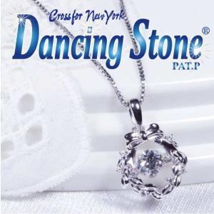 ギフト Crossfor NewYork クロスフォー ニューヨーク Dancing Stone ダンシングストーン  ペンダントネックレス NYP-624  今だけTポイント15倍|japangold