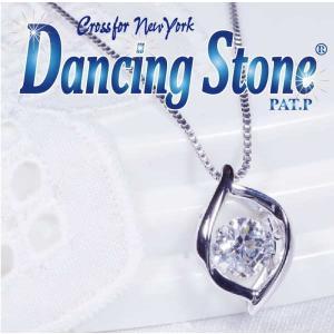 ギフト Crossfor NewYork クロスフォー ニューヨーク Dancing Stone ダンシングストーン  ペンダントネックレス NYP-625  今だけTポイント15倍|japangold