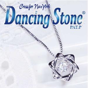 ギフト Crossfor NewYork クロスフォー ニューヨーク Dancing Stone ダンシングストーン  ペンダントネックレス NYP-627  今だけTポイント15倍|japangold