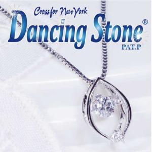 ギフト Crossfor NewYork クロスフォー ニューヨーク Dancing Stone ダンシングストーン  ペンダントネックレス NYP-628  今だけTポイント15倍|japangold
