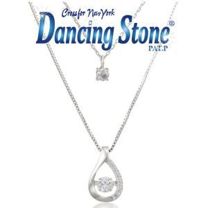 ギフト Crossfor NewYork クロスフォー ニューヨーク Dancing Stone ダンシングストーン  ペンダントネックレス NYP-629 今だけTポイント15倍|japangold
