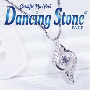 ギフト Crossfor NewYork クロスフォー ニューヨーク Dancing Stone ダンシングストーン  ペンダントネックレス NYP-630 今だけTポイント15倍|japangold