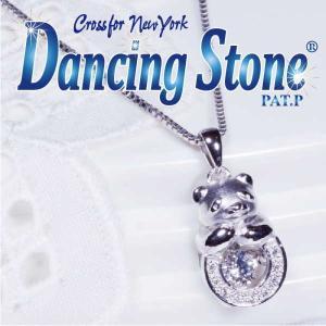 ギフト Crossfor NewYork クロスフォー ニューヨーク Dancing Stone ダンシングストーン  ペンダントネックレス Petit Panda  NYP-632  今だけTポイント15倍|japangold