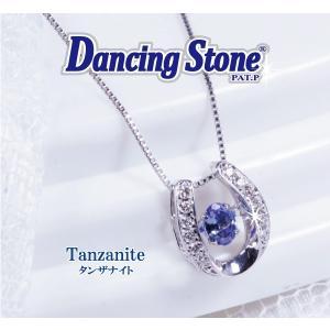 タンザナイト ペンダント ネックレス ダンシングストーン  Dancing Stone  馬蹄 ホースシュー 18金ホワイトゴールド<br> 45cm  12月誕生石|japangold