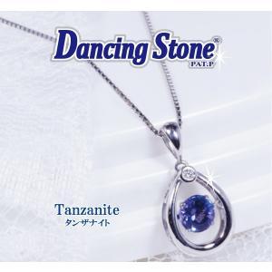 タンザナイト ダンシング  Dancing Stone ペンダント ネックレス プラチナ<br> ティファニー命名 希少宝石  45cm  12月誕生石|japangold