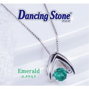エメラルド ダンシング  Dancing Stone ペンダント ネックレス  グッドフューチャー 18金ホワイトゴールド  45cm フリーアジャスター 5月誕生石|japangold