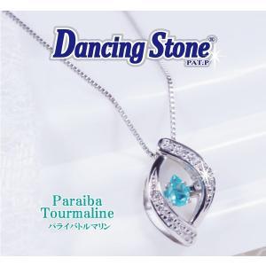 パライバトルマリン  ダンシング  Dancing Stone ペンダント ネックレス プラチナ  45cm フリーアジャスター 10月誕生石|japangold