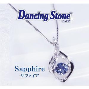 サファイヤ  ダンシング  Dancing Stone ペンダント ネックレス 18金ホワイトゴールド  45cm フリーアジャスター 9月誕生石|japangold