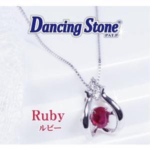 ルビー  ダンシング  Dancing Stone ペンダント ネックレス 18金ホワイトゴールド  45cm フリーアジャスター 7月誕生石|japangold