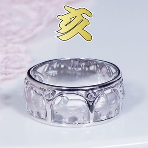 シルバー台干支ダイヤデザインリング(亥)|japangold