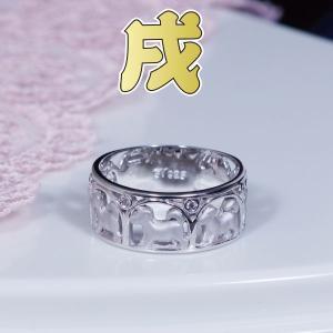 シルバー台干支ダイヤデザインリング(戌)|japangold