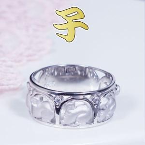 シルバー台干支ダイヤデザインリング(子)|japangold