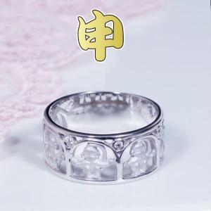 シルバー台干支ダイヤデザインリング(申)|japangold