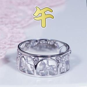 シルバー台干支ダイヤデザインリング(午)|japangold