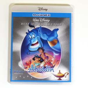 アラジン Aladdin 未使用DVDのみ DV...の商品画像