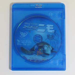 ファインディング・ニモ 未使用DVDのみ DVD...の商品画像