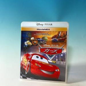 カーズ 未使用DVDのみ DVD Disc on...の商品画像