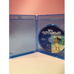 MovieNEX の未使用DVD&BDから、正規品ブルーレイディスクをトールケースに丁寧に入替えた商...