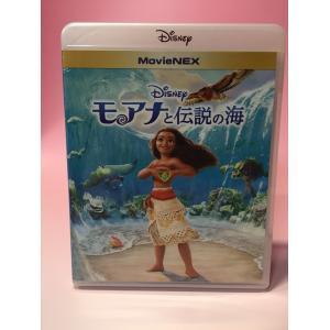 モアナと伝説の海 未使用ブルーレイのみ Blu-ray Disc only 正規品ケース入り ディズ...