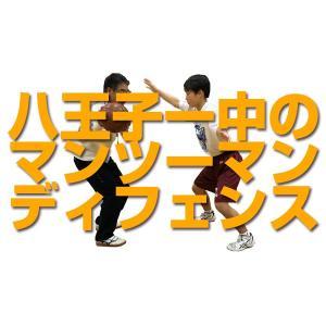 ■指導・解説:桐山 博文(八王子市立八王子第一中学校女子バスケットボール部外部指導員) ■実技協力:...