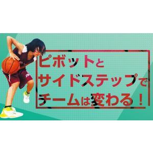 川口じりんMBCの「完全なる習慣」をつくるドリル 1038-S バスケットボール 小中学生の指導者の方へ ミニバス 全3巻