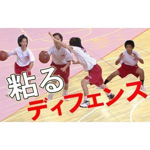 攻めるディフェンスで勝利をつかむ バスケットボール 627-S 全1巻