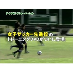 第27回 2019 全日本高等学校女子サッカー選手権大会準優勝 常盤木学園 世界基準のパスサッカー 761-S 阿部由晴 全2巻