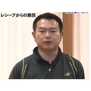 """初心者からの""""戦型別""""卓球コーチング 全3巻 834-S"""