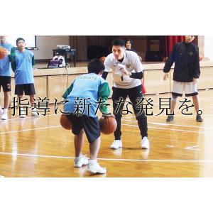 恩塚亨 プレッシャーリリースクリニック バスケットボール TV13-S 全2巻
