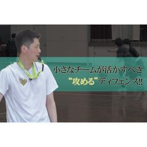 ■指導・解説:恩塚 亨(東京医療保健大学女子バスケットボール部ヘッドコーチ)  ■実技協力:北九州市...