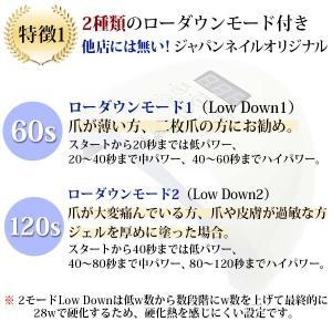 ネイルLEDで唯一2年保証で日本製!サロン用LED36wと24wが選べるメイドインTokyoLEDライトデビュー!ジェルネイルキット カラージェル付n2|japannail|02