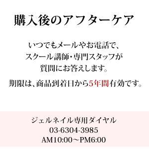ネイルLEDで唯一2年保証で日本製!サロン用LED36wと24wが選べるメイドインジャパントウキョウLEDライトデビュー!ジェルネイルキット カラージェル付n2|japannail|12