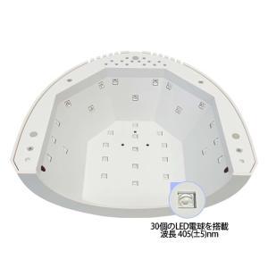 ネイルLEDで唯一2年保証で日本製!サロン用LED36wと24wが選べるメイドインTokyoLEDライトデビュー!ジェルネイルキット カラージェル付n2|japannail|05