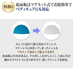 ネイルLEDで唯一2年保証で日本製!サロン用LED36wと24wが選べるメイドインTokyoLEDライトデビュー!ジェルネイルキット カラージェル付n2|japannail|06